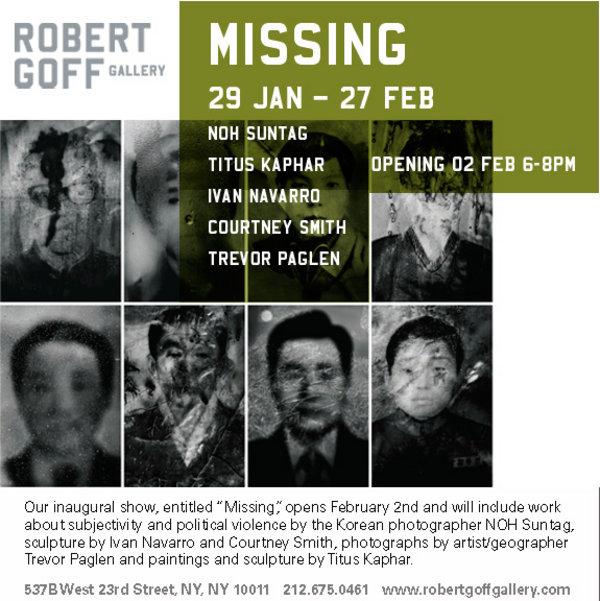 missing_invite