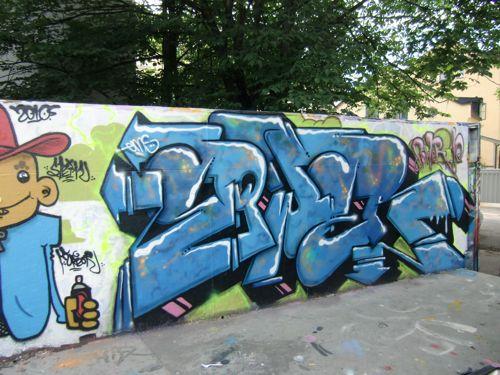 SWER CIMG0746