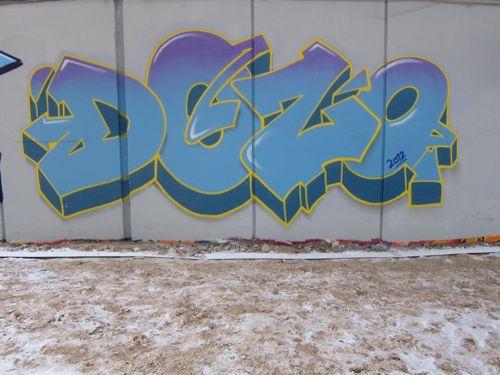XHall201211