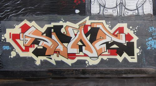 SouttBronx20121