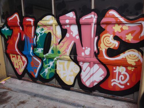 braskgraffiti1312