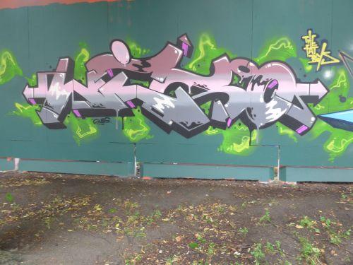 BraskGraffiti32