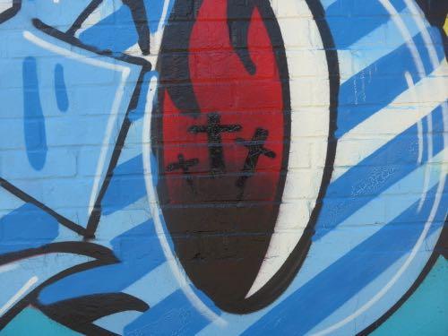 newyorkgraffiti10